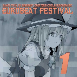 eurobeat festival vol1