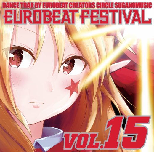 EUROBEAT FESTIVAL VOL.15